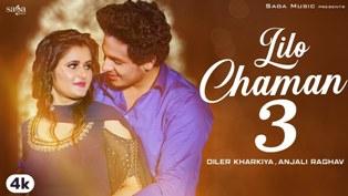Lilo Chaman 3 Lyrics - Diler Kharkiya, Renuka Panwar