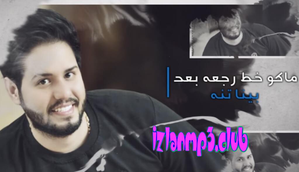 تحميل اغاني محمد عمر mp3