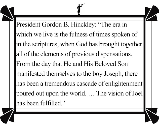 HollysHome - Church Fun: Handouts for Old Testament LDS Seminary Lessons