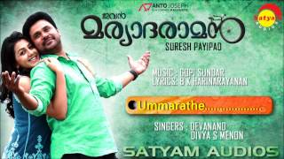 Ummarathe Chembakathe Song Lyrics - Ivan Maryadaraman