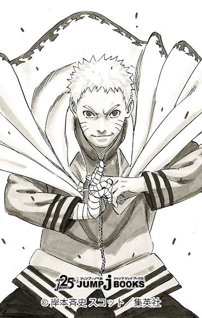 Naruto Shinden será la primera y se lanzará el 2 de mayo en Japón, estando a cargo de Mirei Miyamoto e ilustrada por Masashi Kishimoto.