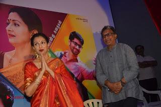 Actress Gauthami Pictures in Saree at Namadhu Movie Press Meet  0037.jpg