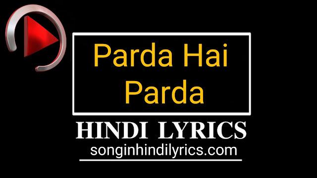 Parda Hai Parda Lyrics - Md.Rafi