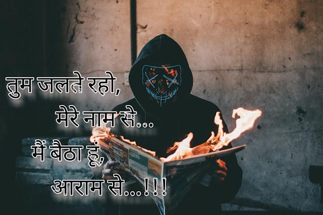 attitude status new hindi