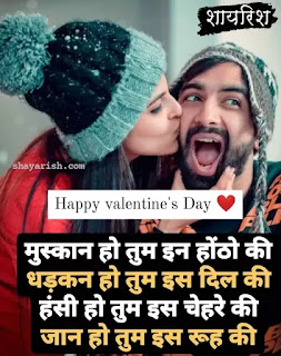 valentine  day pic, valentine day images for lovers, valentine day wishes, valentine day images lovers, valentine day pictures