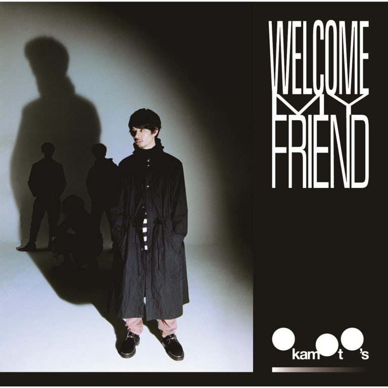 OKAMOTOS – Welcome My Friend