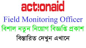 actionaid jobs opportunities 2020 - একশন এইড চাকরির খবর ২০২০