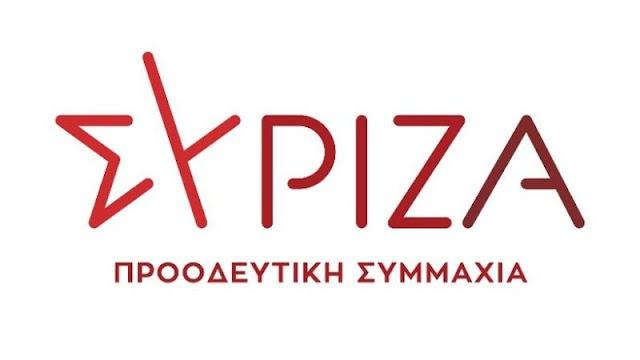 Τμήμα Υγείας Νομαρχιακής Επιτροπής ΣΥΡΙΖΑ Αργολίδας: Η οικονομία βουλιάζει και η κοινωνία βρίσκεται υπό κατάρρευση