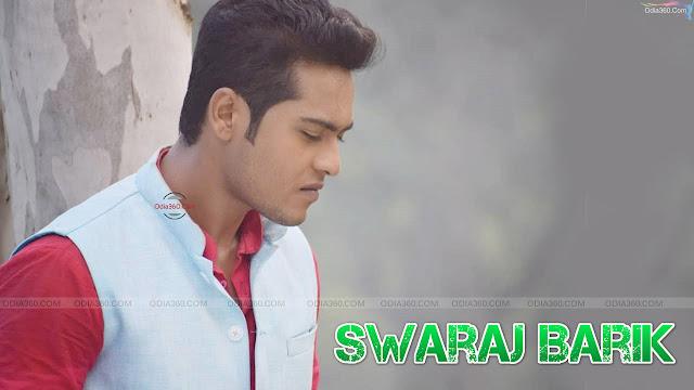 Swaraj Barik Odia Ollywood Actor HD Wallpaper Download