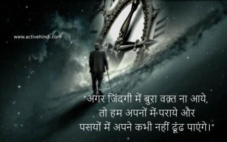 time status in hindi   time shayari in hindi    waqt status