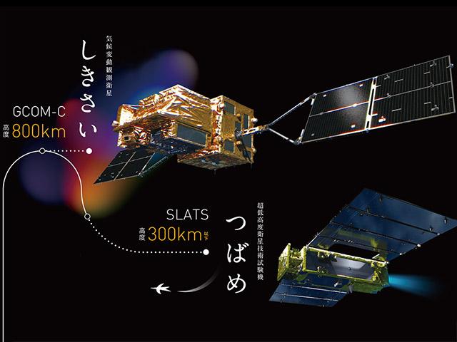 Новые спутниковые программы: что Японию сегодня интересует в космосе?