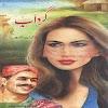 Gardab Novel By M A Rahat