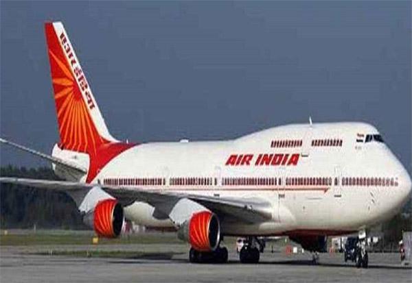 ஏர் இந்தியா ஆணையத்தில் வேலை 2020?