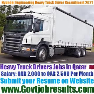 Hyundai Engineering and Construction Heavy Truck Driver Recruitment 2021-22