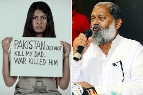 गुरमेहर कौर के सभी समर्थक पाकिस्तान प्रेमी हैं, सबको सीधा पाकिस्तान भेजना चाहिए: अनिल विज