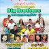 BIG BROTHERS LIVE IN BULATHKOHUPITIYA 2014