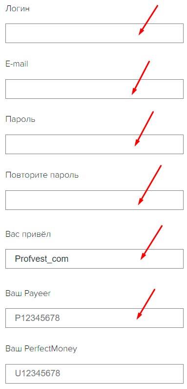 Регистрация в BTC Private Bank