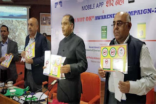 Himachal Pradesh launches Shaur Nahin mobile application