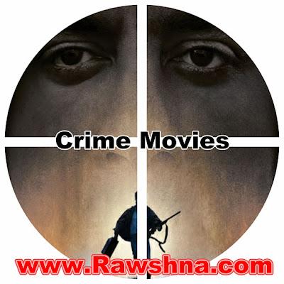 افضل افلام الجريمة على الإطلاق