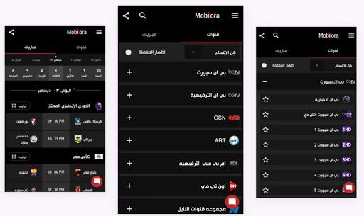 تطبيق Mobikora