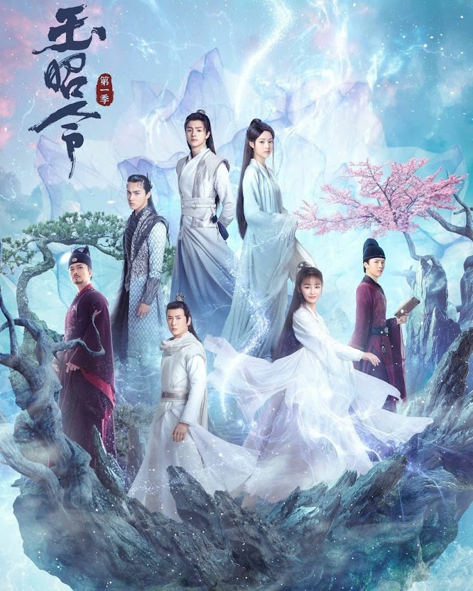 [First Impression] Drama China: No Boundary / Yu Zhao Ling (玉昭令)