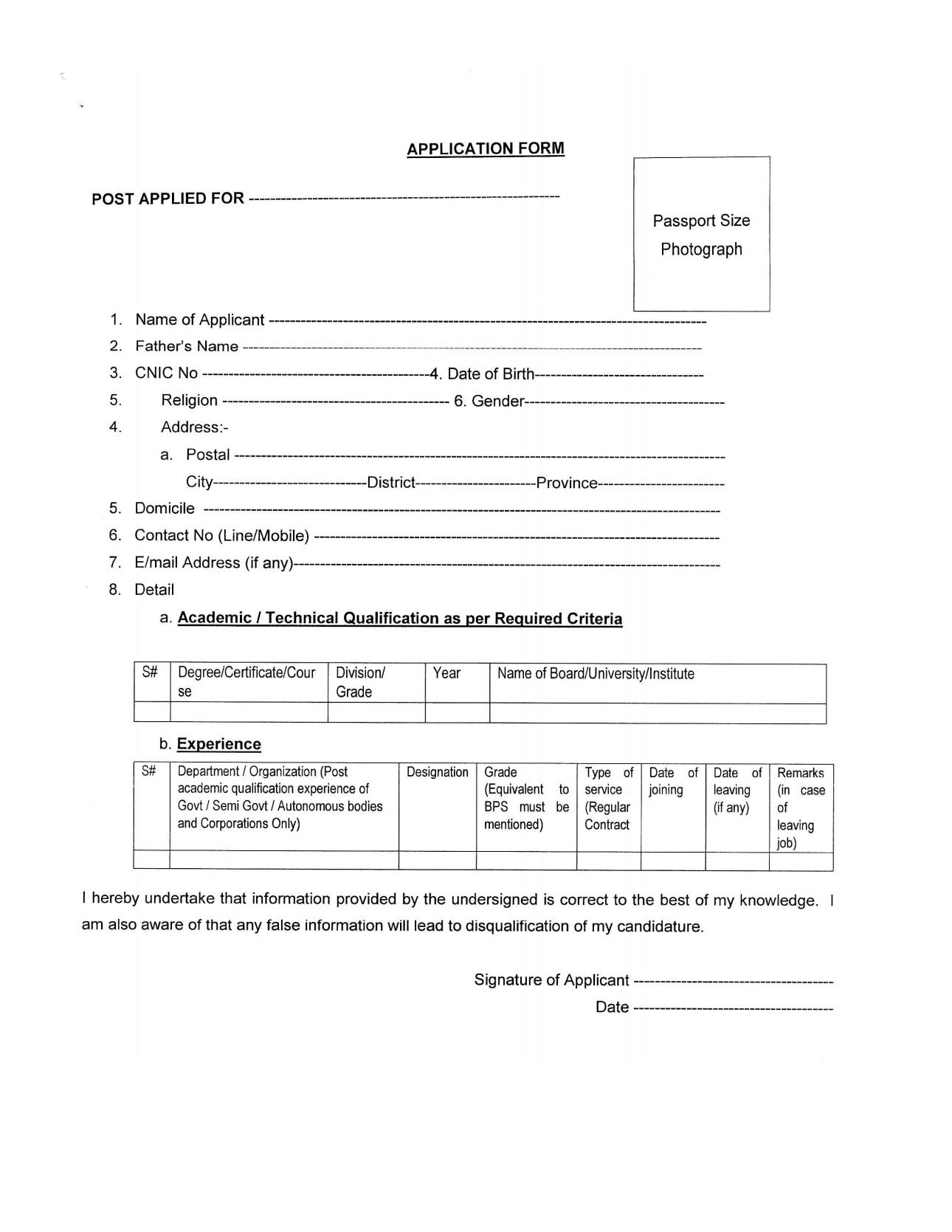 Download Application Form of National Accountability Bureau NAB Karachi Jobs 2021