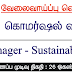 Vacancy In Commercial Bank Of Ceylon PlC