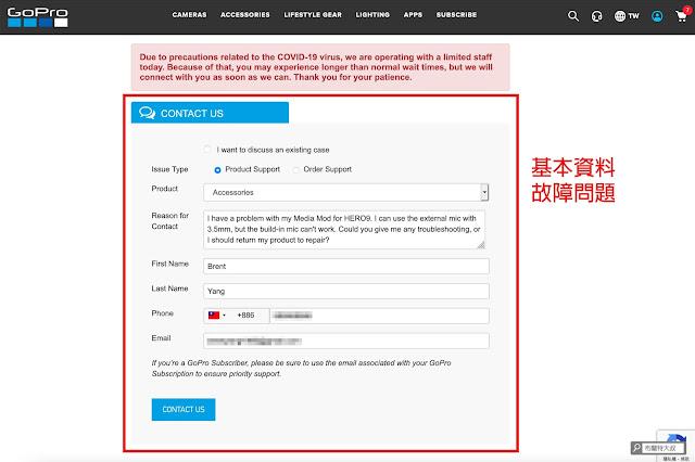 【攝影知識】最新 GoPro 報修流程,主機、配件送修不用擔心 - 建議先登入 GoPro 帳號並詳述問題,後面比較能有效溝通