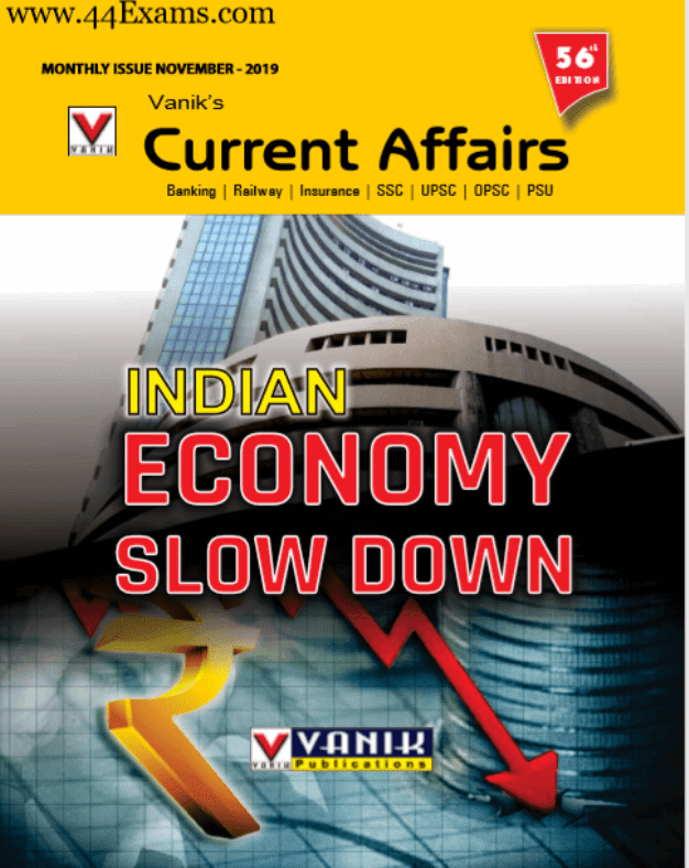 VANIK-Monthly-Current-Affairs-November-2019-For-All-Competitive-Exam-PDF-Book