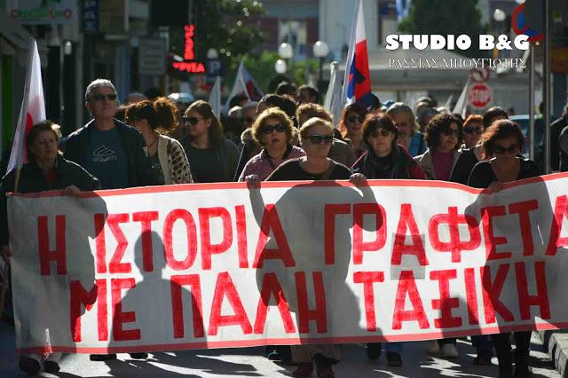 Συνδικάτο Γάλακτος Τροφίμων και Ποτών Αργολίδας: Απεργιακή κινητοποίηση στο Άργος