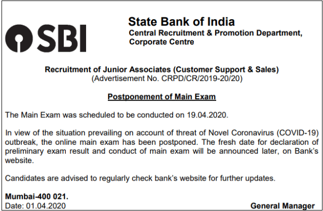 sbi-clerk-Postponed