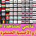 تطبيق عالمي لمشاهدة آلاف القنوات العربية و الاجنبية مجانا  آخر تحديث 22/06/2020