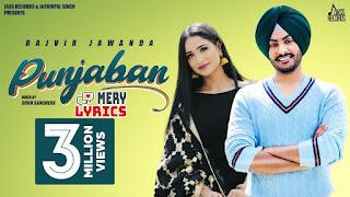 Punjaban By Rajvir Jawanda - Lyrics