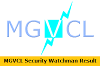 MGVCL Security Watchman Result