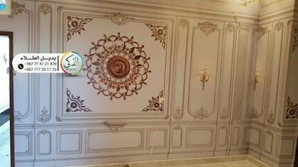 الذكي بديل الطلاء Wallpaper 3D