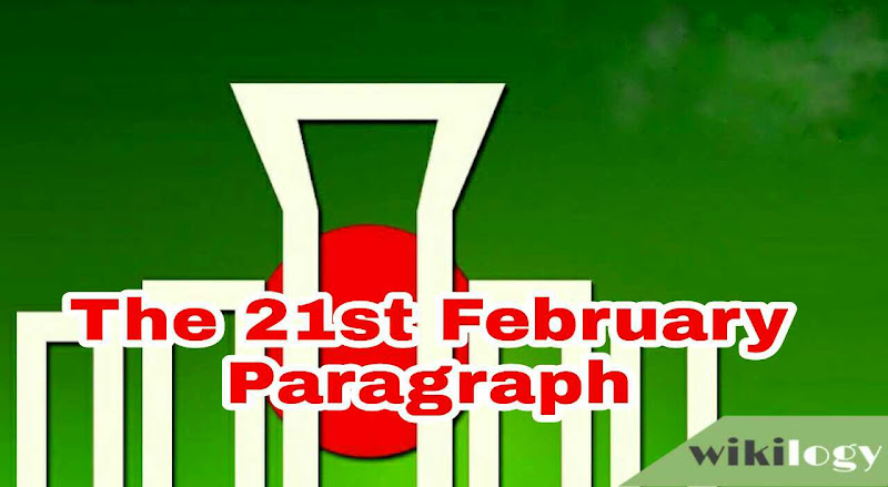International mother language day paragraph The 21st February