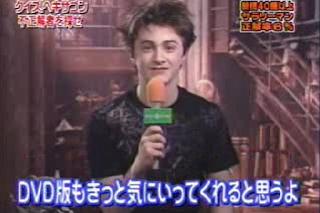 Quiz Hexagon: Chamber of Secrets DVD message (Japan)