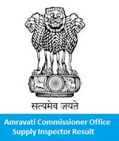 Amravati Commissioner Office Supply Inspector Result