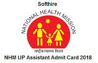NHM UP Assistant Admit Card