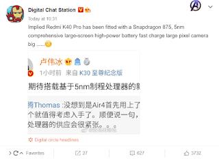 سيكون REDMI K40 أول من يحصل على SNAPDRAGON 775G SOC القادم