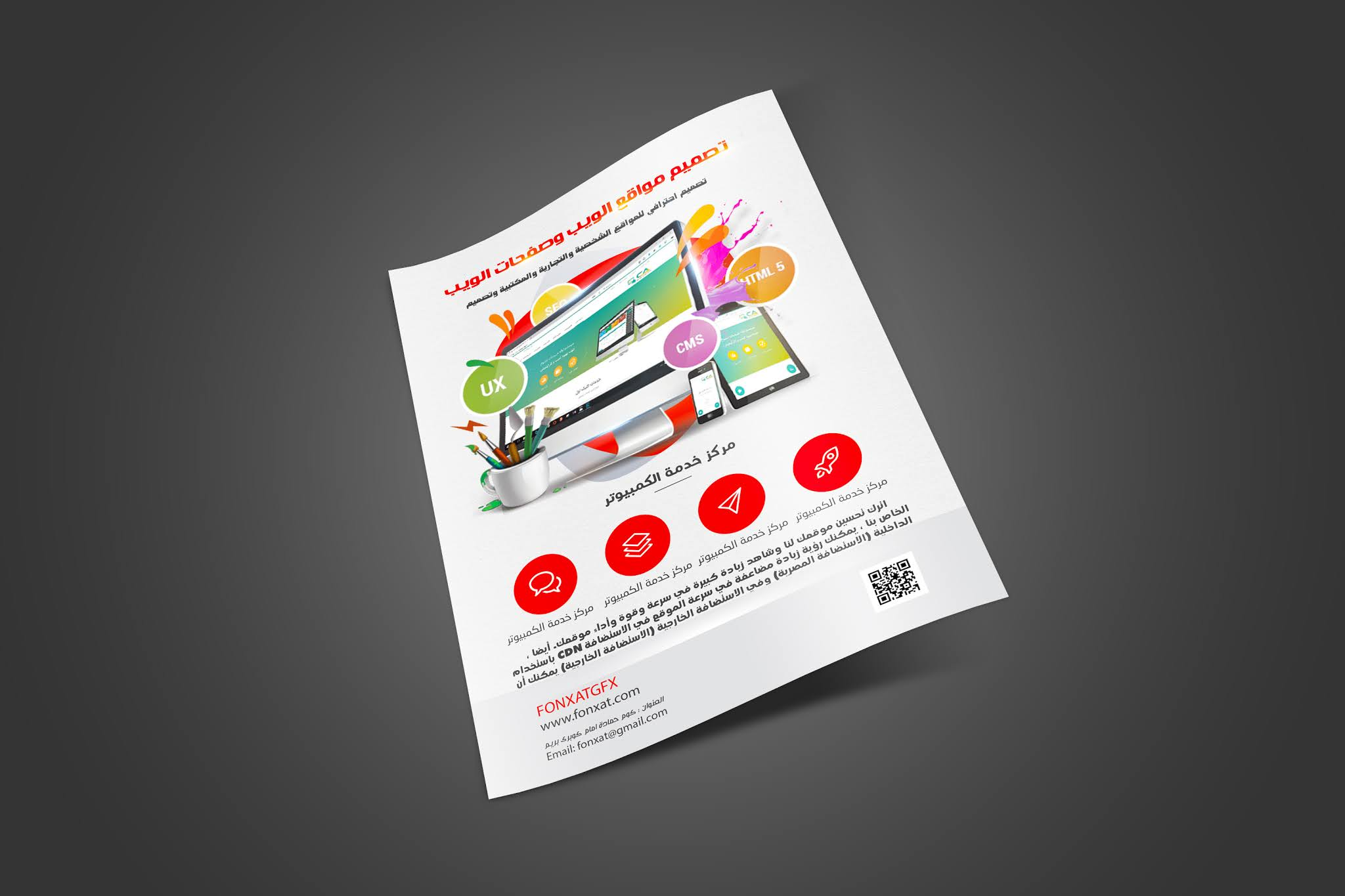 Professional PSD flyer design for programming and design
