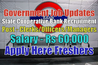 State Cooperative Bank MSC Recruitment 2020