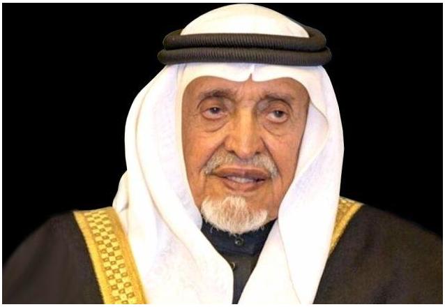 وفاة بندر بن محمد بن عبدالرحمن