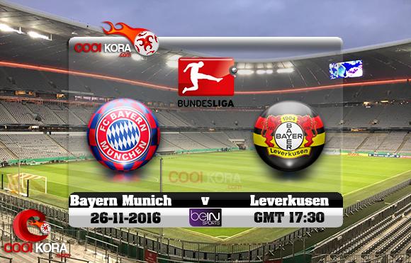 مشاهدة مباراة بايرن ميونخ وباير ليفركوزن اليوم 26-11-2016 في الدوري الألماني