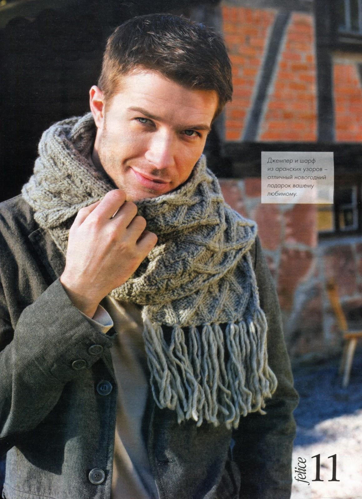 """Жмите - картинки увеличатся!  Мужской джемпер и шарф  """"Сириус """" из Inspiration.  Жилет с интересным текстурным узором..."""