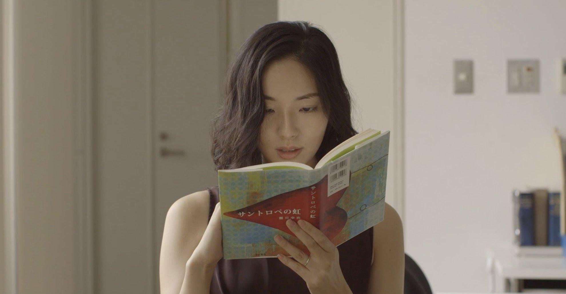 Nouveau film - Ryūsuke Hamaguchi