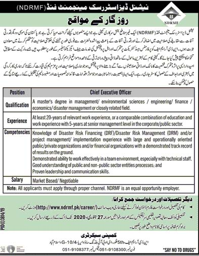 National Disaster Risk Management Fund Jobs