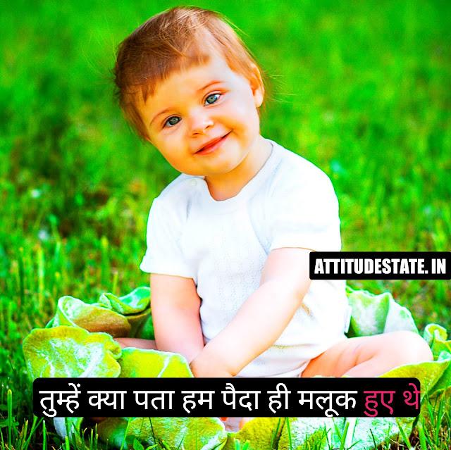 smart boy attitude quotes in hindi