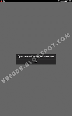 Приложение для Android Каталог Onliner версии 1.3.3 отказалось запускаться из-за отсутствия доступа к учетным записям