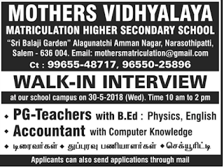 Mothers Vidhyalaya Matric. Hr. Sec School Conducting Walk-in for Teachers